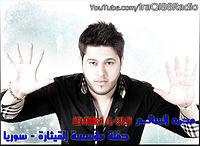 محمد السالم - غرقان.mp3