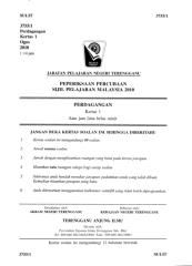 10_jpnt_trial_pdg_k1.pdf