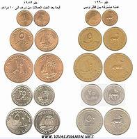 العمله القطريه من 1960 الى 2002 11111111.jpg?sizeM=7