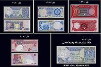 العمله القطريه من 1960 الى 2002 666.jpg?sizeM=7