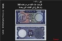 العمله القطريه من 1960 الى 2002 555.jpg?sizeM=7