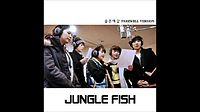 Feeling Sad - Lee Joon (MBLAQ) & Hong Jonghyun (Jungle Fish 2 Special Ending OST).mp3