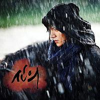 02.Faith (Main Title-String Ver.).mp3