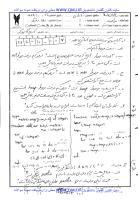 [تصویر: sakhtemankhajevandwwwqiauir.pdf]