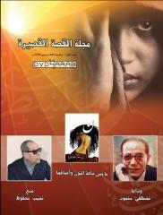 مجلة dvd.pdf