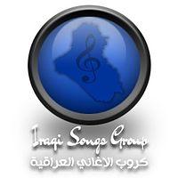 علي رشيد - الريل وحمد 2008.mp3