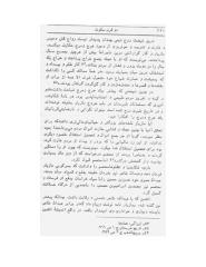 دو قرن سکوت 3- دکتر عبدالحسین زرین کوب.pdf