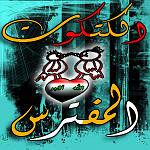 موسيقى قصه حب حزينه Aneen.mp3