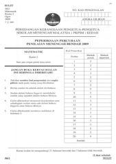 mth2.pdf