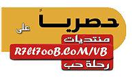 قاسم السلطان - ضياء الميالي - -شلونك - منتديات رحلة حب.mp3