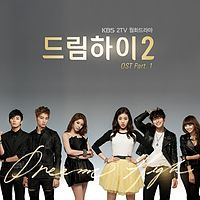 Park Jin Yonng (JYP) - Falling(Dream High 2 OST).mp3