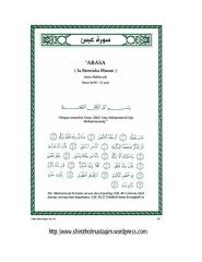 Tafsir Ibnu Katsir Surat Al 'Abasa.pdf