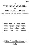 geeta by lord krishna.pdf